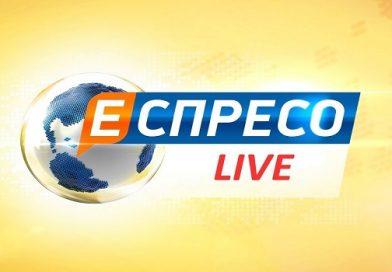 Трансляция прямого эфира телевизионного канала Еспресо.TV — LIVE