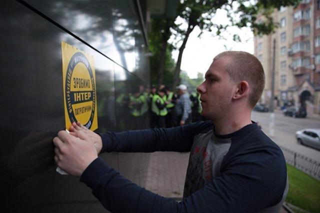 «Интер» будет наш», — нацкорпус заблокировал здание телеканала Интер  Подробнее читайте на Юж-Ньюз: http://xn----ktbex9eie.com.ua/archives/5776