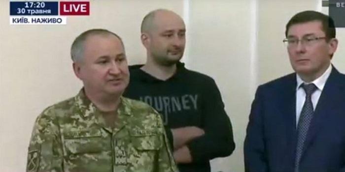 Убийство Бабченко оказалось инсценировкой Подробнее читайте на Юж-Ньюз: http://xn----ktbex9eie.com.ua/archives/8441
