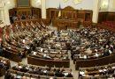 Закон Володимира Бандурова дозволить атомникам отримати службові квартири у власність Подробнее читайте на Юж-Ньюз: http://xn----ktbex9eie.com.ua/archives/6739