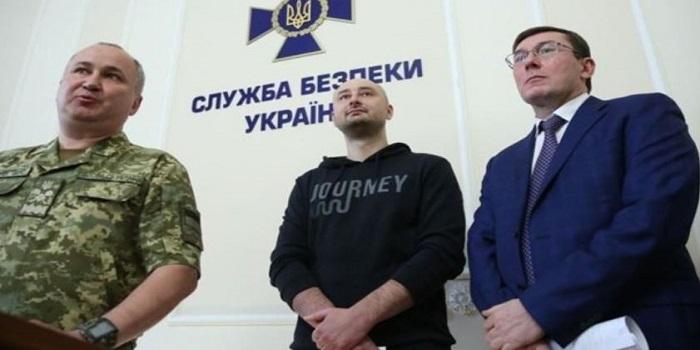 В Европе раскритиковали спецоперацию СБУ по Бабченко Подробнее читайте на Юж-Ньюз: http://xn----ktbex9eie.com.ua/archives/8452