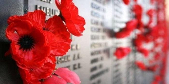 Украина отмечает День памяти и примирения Подробнее читайте на Юж-Ньюз: http://xn----ktbex9eie.com.ua/archives/5723