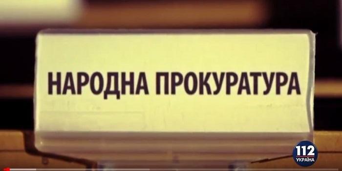 Хворих не хочуть чути, або хто за цим стоїть? Видео. Подробнее читайте на Юж-Ньюз: http://xn----ktbex9eie.com.ua/archives/7780