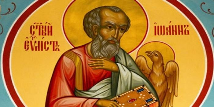 День Іоанна Богослова: що потрібно знати про цей день Подробнее читайте на Юж-Ньюз: http://xn----ktbex9eie.com.ua/archives/7119