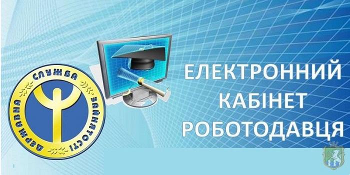 Місце зустрічі роботодавців і фахівців Подробнее читайте на Юж-Ньюз: http://xn----ktbex9eie.com.ua/archives/6066