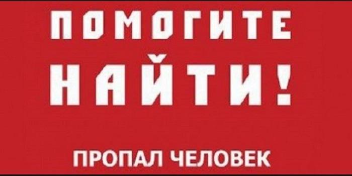 На Николаевщине, в городе Первомайске, пропала без вести 17-летняя студентка Подробнее читайте на Юж-Ньюз: http://xn----ktbex9eie.com.ua/archives/5770