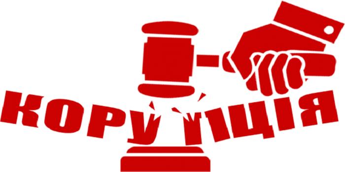 На Южно-Українському енергокомплексі пройшла звітна нарада НАЕК «Енергоатом» щодо діяльності з протидії корупції Подробнее читайте на Юж-Ньюз: http://xn----ktbex9eie.com.ua/archives/7483
