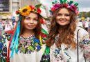 День вишиванки 2018: історія і традиції свята
