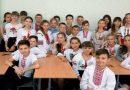 В Южноукраинской школе №2 отметили день вышиванки (фото) Подробнее читайте на Юж-Ньюз: http://xn----ktbex9eie.com.ua/archives/7054