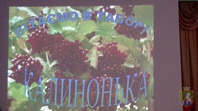 «КАЛИНОНЬКА» ГОСТИННО ВІДЧИНИЛА ДВЕРІ. Фото  Подробнее читайте на Юж-Ньюз: http://xn----ktbex9eie.com.ua/archives/8704