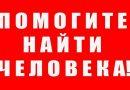 На Николаевщине разыскивают несовершеннолетнего Подробнее читайте на Юж-Ньюз: http://xn----ktbex9eie.com.ua/archives/11530