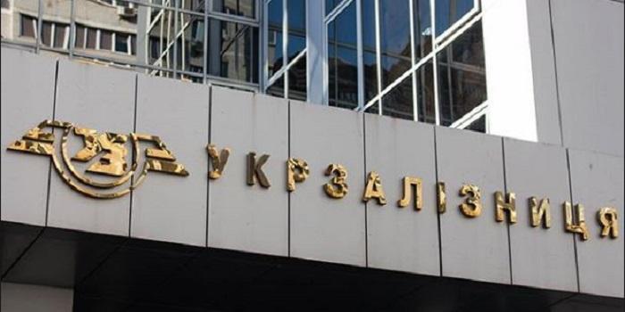 Укрзализныця компенсирует убытки от коррупции за счет пассажиров, – «Наш край» призывает отменить повышение цен на билеты на 25% Подробнее читайте на Юж-Ньюз: http://xn----ktbex9eie.com.ua/archives/9155