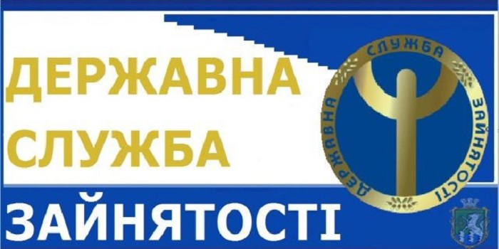 СТАН РИНКУ ПРАЦІ М. ЮЖНОУКРАЇНСЬКА НА 01.06.2018 Р. Подробнее читайте на Юж-Ньюз: http://xn----ktbex9eie.com.ua/archives/9416