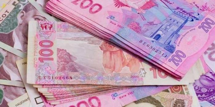 Как вырастут зарплаты украинцев Подробнее читайте на Юж-Ньюз: http://xn----ktbex9eie.com.ua/archives/10615