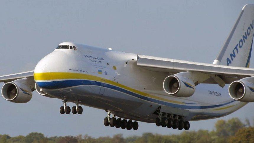 Умер конструктор самых больших в мире самолетов «Руслан» и «Мрия»  Подробнее читайте на Юж-Ньюз: http://xn----ktbex9eie.com.ua/archives/9616