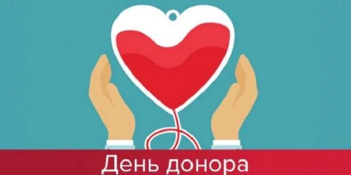 Завтра День донора в Украине. Права и гарантии. Донор крови Подробнее читайте на Юж-Ньюз: http://xn----ktbex9eie.com.ua/archives/10287