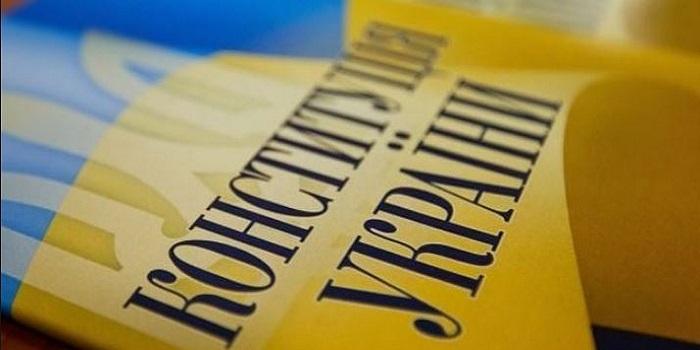 Отмена льгот и платная медицина — в «Нашем крае» назвали самые частые нарушения Конституции Подробнее читайте на Юж-Ньюз: http://xn----ktbex9eie.com.ua/archives/12453
