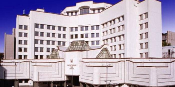 Конституционный суд одобрил снятие депутатской неприкосновенности Подробнее читайте на Юж-Ньюз: http://xn----ktbex9eie.com.ua/archives/11238
