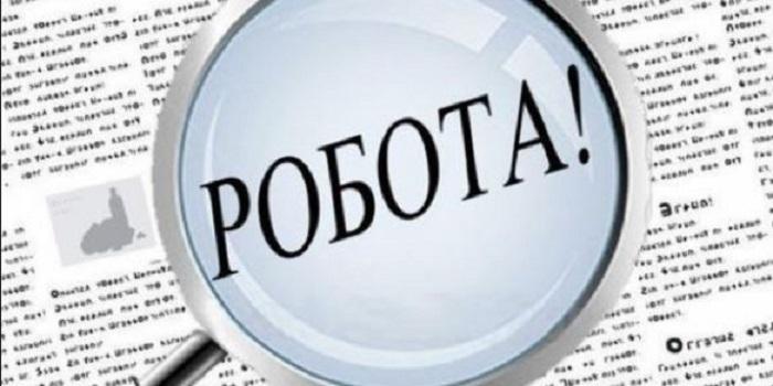Є робота! ОП ЮУ АЭС Подробнее читайте на Юж-Ньюз: http://xn----ktbex9eie.com.ua/archives/11360