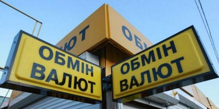 Украинцы смогут обменять валюту в банкомате Подробнее читайте на Юж-Ньюз: http://xn----ktbex9eie.com.ua/archives/11789