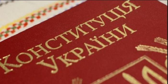 Сегодня День Конституции Украины Подробнее читайте на Юж-Ньюз: http://xn----ktbex9eie.com.ua/archives/12350