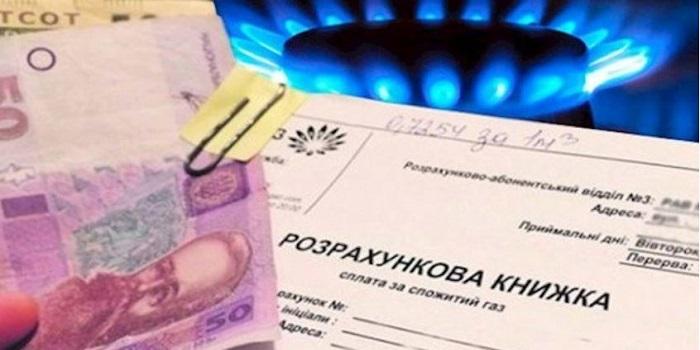 Новая система получения субсидий: украинцев ждет три этапа проверок Подробнее читайте на Юж-Ньюз: http://xn----ktbex9eie.com.ua/archives/9900