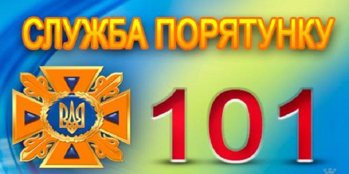 ГУ ДСНС України у Миколаївській області інформує «ОПЕРАТИВНА ІНФОРМАЦІЯ ЗА ТИЖДЕНЬ (02.07 — 08.07.2018)» Подробнее читайте на Юж-Ньюз: http://xn----ktbex9eie.com.ua/archives/13765