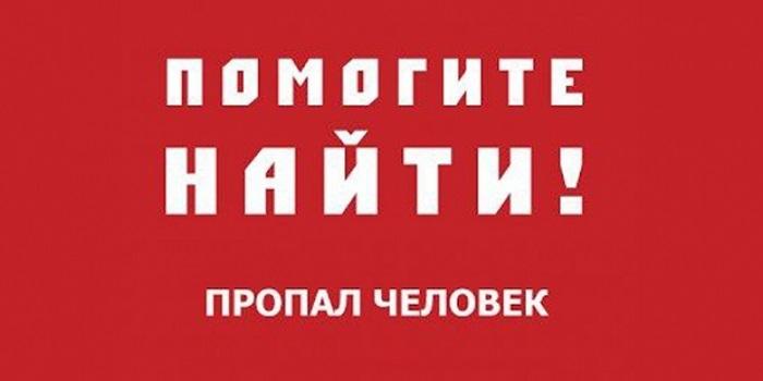 Житель Южноукраинска Роман Злочевский пропал без вести, — помогите найти (фото) Подробнее читайте на Юж-Ньюз: http://xn----ktbex9eie.com.ua/archives/14023