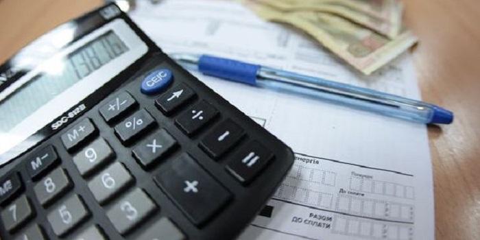Сегодня в Украине отмечают День бухгалтера и аудитора Подробнее читайте на Юж-Ньюз: http://xn----ktbex9eie.com.ua/archives/14355