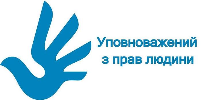 Виконавчий комітет Южноукраїнської міської ради відвідав представник Уповноваженого Верховної Ради України з прав людини Подробнее читайте на Юж-Ньюз: http://xn----ktbex9eie.com.ua/archives/13913