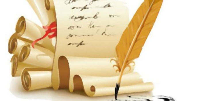 Южноукраїнськ «ЗАПРОШУЄМО ВЗЯТИ УЧАСТЬ У КОНКУРСІ» Подробнее читайте на Юж-Ньюз: http://xn----ktbex9eie.com.ua/archives/14036