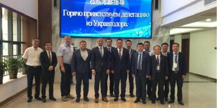 Украина и Китай договорились о строительстве трассы «Одесса-Николаев-Херсон» Подробнее читайте на Юж-Ньюз: http://xn----ktbex9eie.com.ua/archives/15212