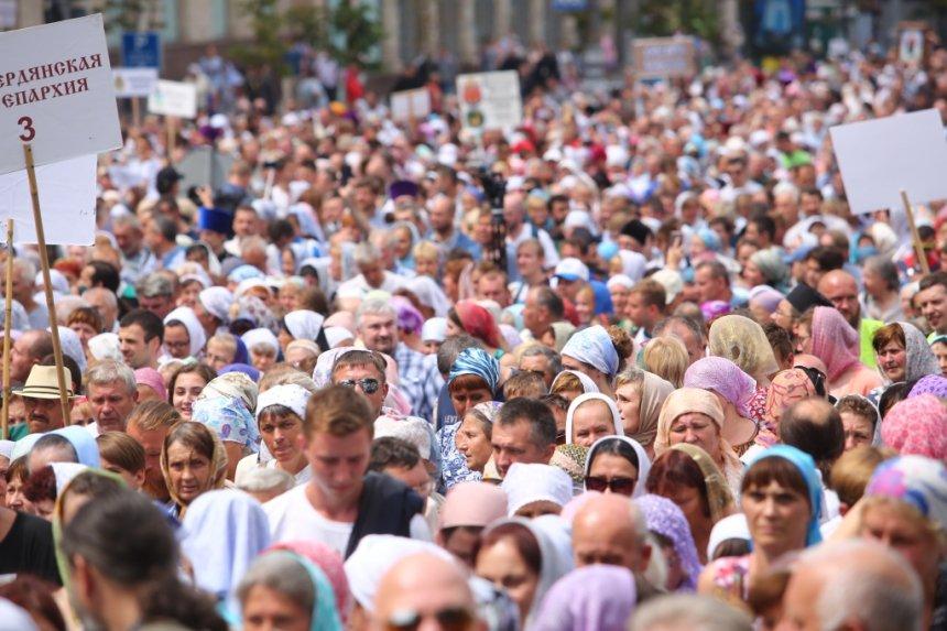 250 тысяч верующих УПЦ приняли участие в крестном ходе в Киеве. в Киеве  Подробнее читайте на Юж-Ньюз: http://xn----ktbex9eie.com.ua/archives/15709