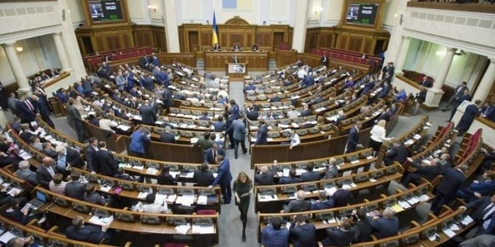 Нардепы хотят закрыть Верховную Раду для журналистов Подробнее читайте на Юж-Ньюз: http://xn----ktbex9eie.com.ua/archives/13811
