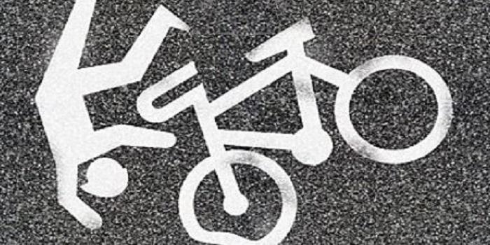 В Южноукраинске на обочине нашли пожилого велосипедиста с проломленной головой. ФОТО18+ Подробнее читайте на Юж-Ньюз: http://xn----ktbex9eie.com.ua/archives/15574