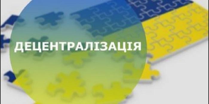 Южноукраїнськ — Костянтинівка. Об'єднання сусідів. ВІДЕО Подробнее читайте на Юж-Ньюз: http://xn----ktbex9eie.com.ua/archives/13031