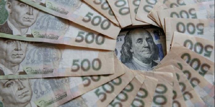 В Украине доллар перешагнет новую отметку: появился прогноз курса на неделю Подробнее читайте на Юж-Ньюз: http://xn----ktbex9eie.com.ua/archives/13569