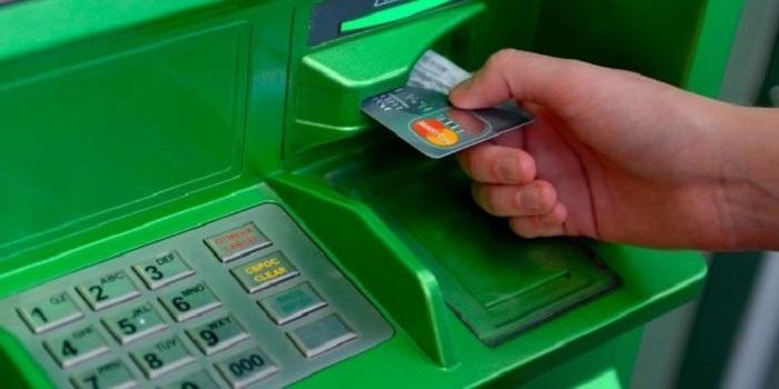 Приватбанк предупредил о возможных сбоях в работе Подробнее читайте на Юж-Ньюз: http://xn----ktbex9eie.com.ua/archives/15837