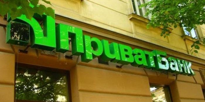 Клиенты ПриватБанка под угрозой: как у людей «откачивают» деньги Подробнее читайте на Юж-Ньюз: http://xn----ktbex9eie.com.ua/archives/12697