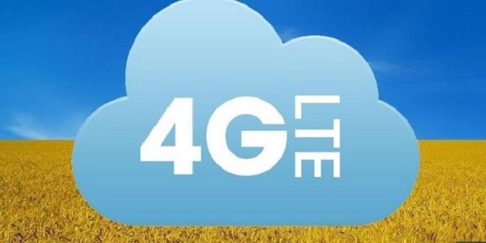 4G интернет стал доступен миллионам абонентов Подробнее читайте на Юж-Ньюз: http://xn----ktbex9eie.com.ua/archives/12708