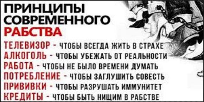 Украина вошла в топ-50 стран с самым высоким уровнем современного рабства Подробнее читайте на Юж-Ньюз: http://xn----ktbex9eie.com.ua/archives/14756