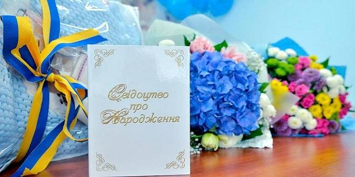 В Южноукраїнську вручатимуть свідоцтво про народження в пологовому будинку Подробнее читайте на Юж-Ньюз: http://xn----ktbex9eie.com.ua/archives/14088