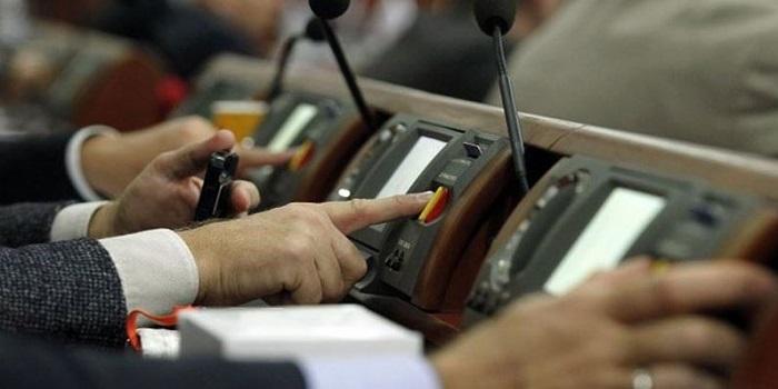 Рада приняла закон о кредитовании. 9-ть главных нововведений Подробнее читайте на Юж-Ньюз: http://xn----ktbex9eie.com.ua/archives/12949