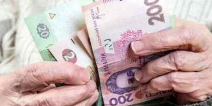 Минфин изменил правила выплат пенсий Подробнее читайте на Юж-Ньюз: http://xn----ktbex9eie.com.ua/archives/13985