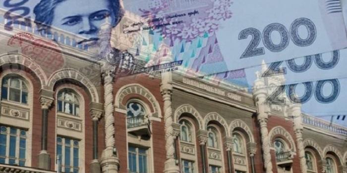 В НБУ заявили о возможном повышении учетной ставки Подробнее читайте на Юж-Ньюз: http://xn----ktbex9eie.com.ua/archives/15173