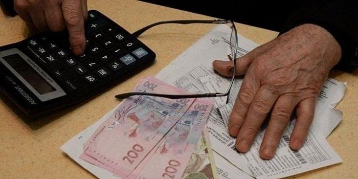 Шутки плохи: сотни украинцев заставляют возвращать государству субсидии Подробнее читайте на Юж-Ньюз: http://xn----ktbex9eie.com.ua/archives/15505