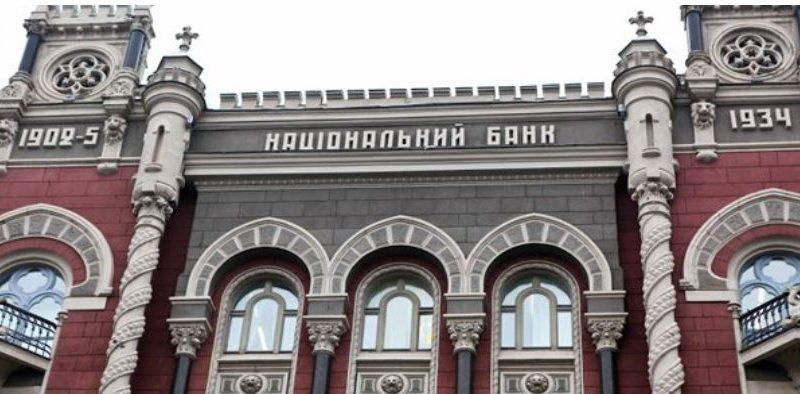 В НБУ заявили, что кредиты МВФ не спасут экономику Подробнее читайте на Юж-Ньюз: http://xn----ktbex9eie.com.ua/archives/17395