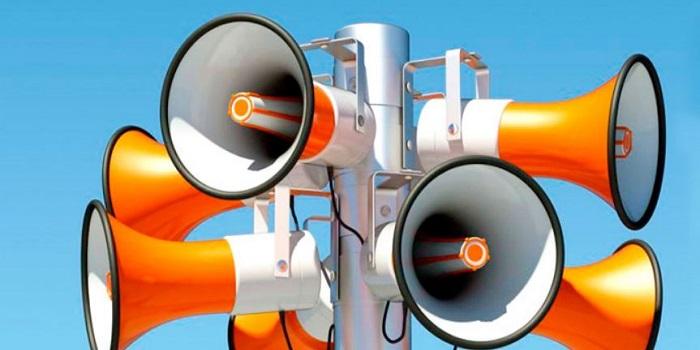 Ложная тревога: проверка система оповещения в Вознесенске вызвала панику с аварией на ЮУ АЭС Подробнее читайте на Юж-Ньюз: http://xn----ktbex9eie.com.ua/archives/17640