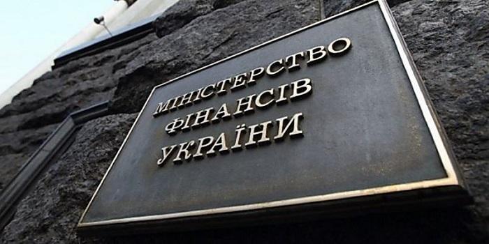 Украина одолжила на внешнем рынке $725 миллионов. Подробнее читайте на Юж-Ньюз: http://xn----ktbex9eie.com.ua/archives/19422