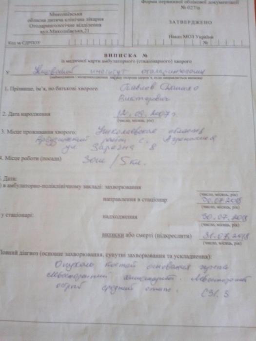 Помогите спасти жизнь ребенка, маленький Данил Павлов нуждается в операции Подробнее читайте на Юж-Ньюз: http://xn----ktbex9eie.com.ua/archives/17406
